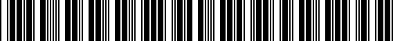 Barcode for 5G0071601A041